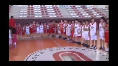 Anadolu Basketbol Turu - Amerikalı basketbol antrenörleri - AMASYA