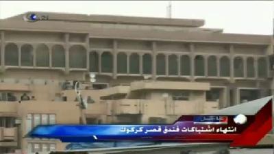 (görüntülü Haber) Irak'ta Kanlı Cuma 114 Ölü 152 Yaralı...