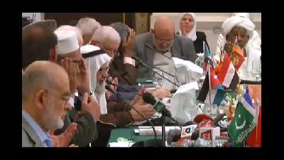 """Pakistan'da """"Tek Ümmet"""" toplantısı - LAHOR"""