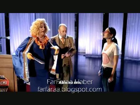 Megan Fox 2012 Doritos Reklamı