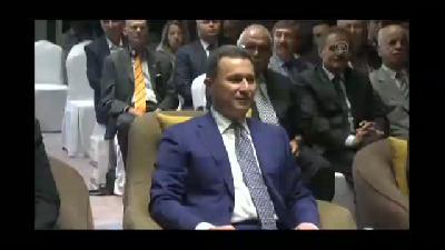 """Gruevski: """"Makedonya, bütün yatırımcıların ajandasında bulunan bir ülke"""" - ESKİŞEHİR"""