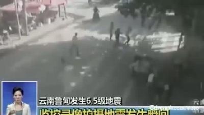 2- Çin'deki Depremde Ölü Sayısı 39(fotoğraflı)'ı Aştı